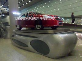 汽车升降舞台,汽展览升降平台,液压升降机,北京德望举鼎