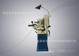 HP-M450锯片造齿机 研磨机 磨齿机采购