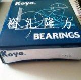 高清實拍 KOYO STC4068 圓錐滾子軸承 KE STC4068 / STC 4068