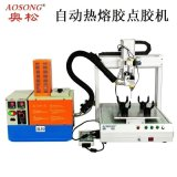 供應熱熔點膠機 密封條點膠機 熱熔膠機帶機械手 全自動執熔膠機