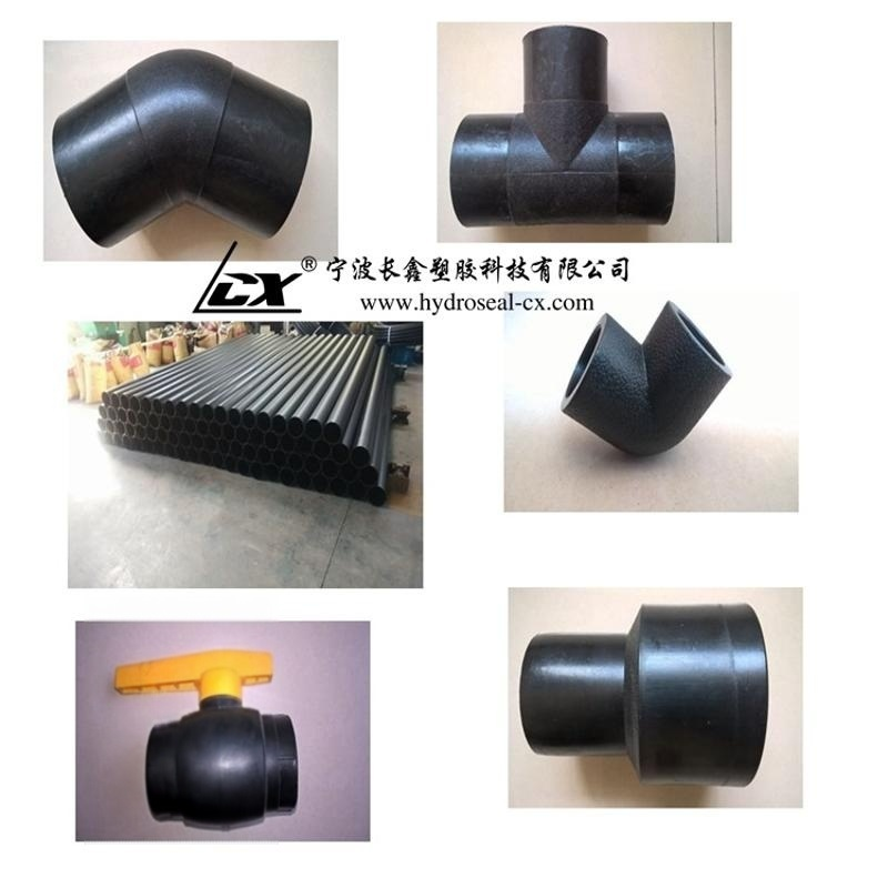 安徽HEPE给水管材,合肥PE给水管,HDPE管,PE管材