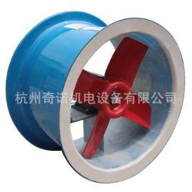 供应FBT35-11-2.8型玻璃钢防腐防爆管道轴流通风机