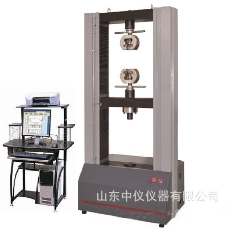 100kn电脑控制橡胶延伸率电子拉伸试验机 拉力机