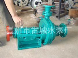 专业供应80ZJ压滤机专用泵、河南单壳压滤机泵、压滤机给料泵