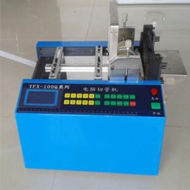 绝缘纸软管反射膜PP胶片剪断机