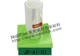 JP-AI-01高清防爆系列PET手機保護膜