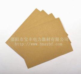 高纯度高密度电绝缘纸