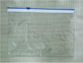 PVC夾式拉鏈袋 文件袋