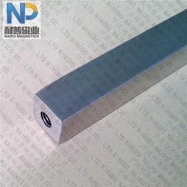 16×16方形磁棒, 方磁棒, 方磁力棒, 除铁磁棒, 强力除铁棒, 磁铁棒