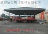 四川德陽戶外移動雨篷廠家,南充戶外移動雨篷定製