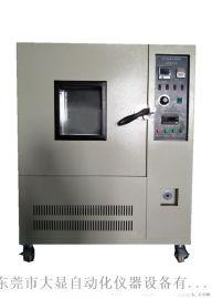 强制通风换气式老化试验箱
