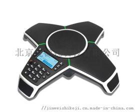 VOIP网络会议电话SIP全向麦克