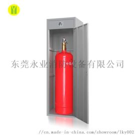厂家直供单柜式七氟丙烷灭火装置  机房专用