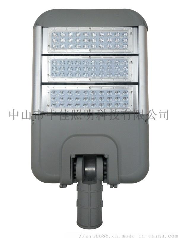 led摸组路灯 节能路灯 可调贴片路灯灯具