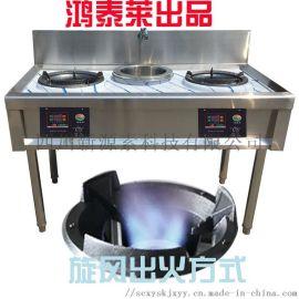 广西河池复合油灶具一键启动自吸灶 醇基燃料灶具