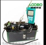 KM9106煙氣分析儀