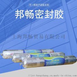 上海邦畅聚氨酯耐高温密封胶BC-8210