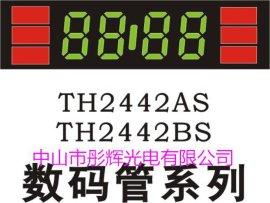 中山数码管LED彩屏,数码屏,白光数码管