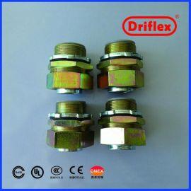 防爆接頭   driflex     防水密封接頭