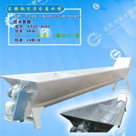 广东东莞不锈钢塑料沉浮料分离水槽/漂洗水槽
