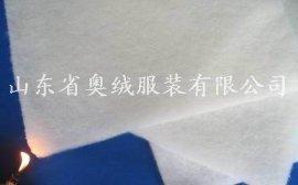 专业生产CPAI-75帐蓬阻燃棉|CPAI-75睡袋阻燃棉