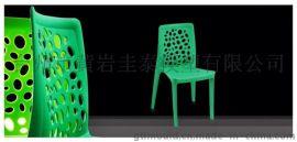 台州出口模具 中东土豪版 休闲 沙滩塑料椅模具