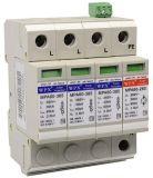 威普讯品牌直供电源防雷接地模块Imax60KA,