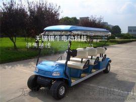 苏州电动高尔夫球车|房地产看房电瓶车