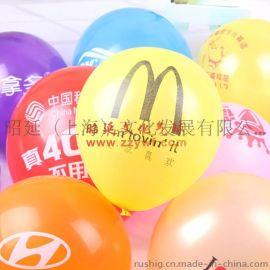 早教幼儿宣传广告气球印字  促销气球定做 气球厂家