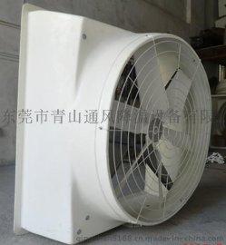 QS48-6Y防腐负压风机