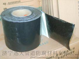 聚乙烯沥青防腐胶带 冷缠带 天然气石油输气管道防腐胶带