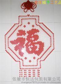 DIY立体串珠 家居婚庆 装饰品 摆件礼物 招财风水 金张掖手工艺品