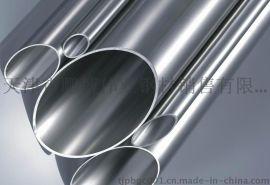 库存不锈钢直缝管/不锈钢无缝管/不锈钢管/不锈钢真空管/电询价格规格
