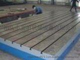 大型铸铁平台工厂生产