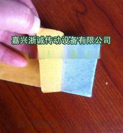 带胶绿绒布