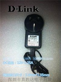 **D-LINK电源适配器12V1.25A机顶盒路由器交换机安防监控播放器