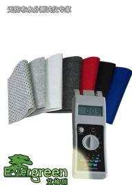 艾格瑞纸箱服装水分检测仪 服装回潮率测试仪升级版