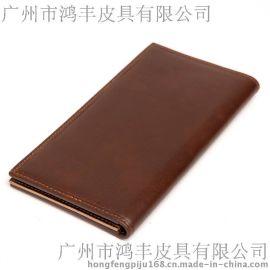 广州定制男士钱包 鸿丰皮具加工贴牌长款钱夹