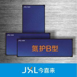 蓝膜平板集热器 彩涂整体外壳 氮气保护 激光焊接 包角 内丝 OEM