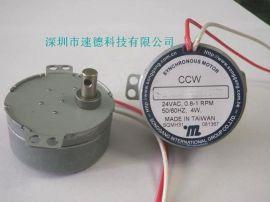 SD-83-650A转向灯永磁电机