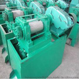 有机肥设备对辊挤压造粒机、