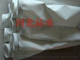 水泥厂布袋|涤纶三防除尘布袋过滤精度高