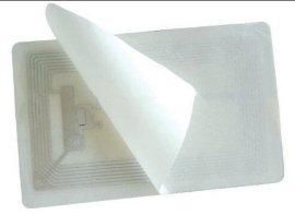 RFID高频防伪易碎纸标签