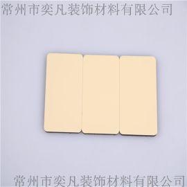 优质内外墙装饰材料 装饰用铝塑板 乳黄 外墙铝塑板