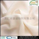 再生環保滌棉汗布(吸溼排汗)