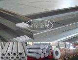 美国超硬7075耐磨铝板,耐腐蚀铝棒,模具铝合金、航空