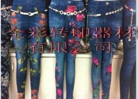 牛仔裤烫画纸|牛仔裤烫画工厂订做生产