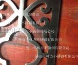 厦门不锈钢屏风供应 屏风隔断 玫瑰金 黑钛 古铜 酒红 不锈钢花格 电梯装饰