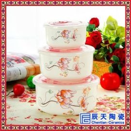 陶瓷保鲜盒定做 景德镇陶瓷保鲜盒厂家 手绘陶瓷保鲜盒批发