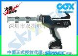 英国COX胶枪/cox电动胶枪/电动玻璃胶枪/幕墙打胶枪/装饰填缝枪